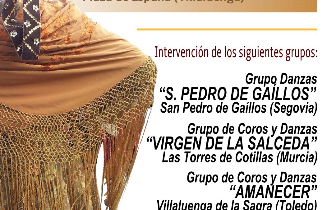 XXIII Festival Nacional de Folclore