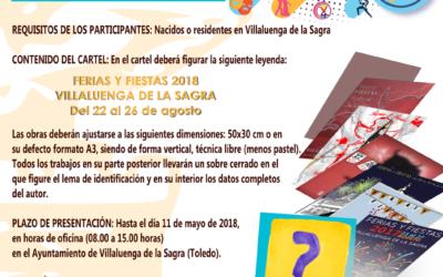 Concurso Cartel Anunciador de Ferias y Fiestas 2018